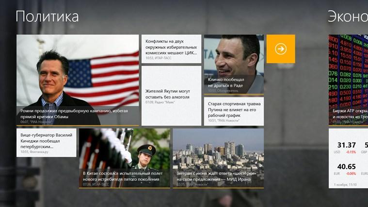 Новости города счастье луганской области сегодня