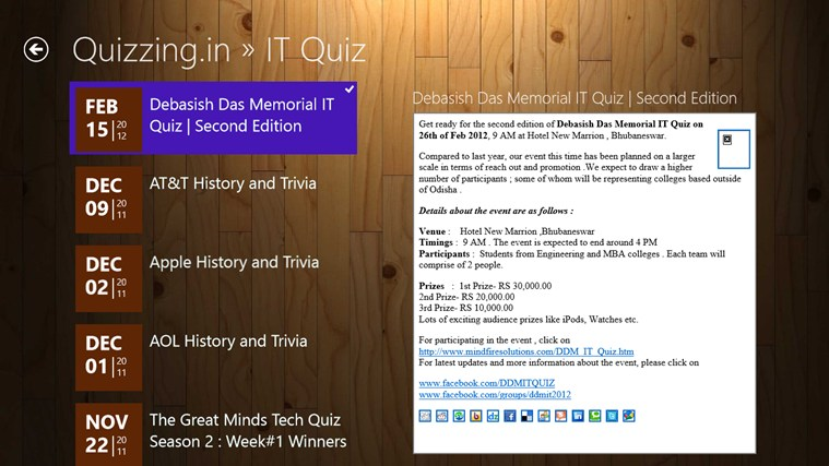 IT Quiz Hub screen shot 0