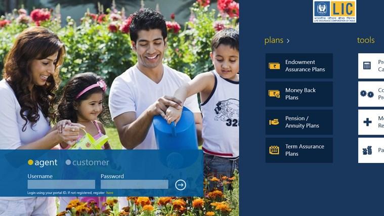 LIC Mobile screen shot 0