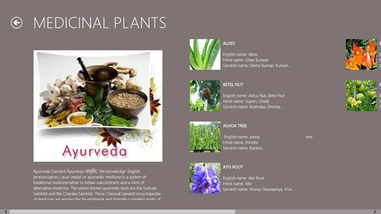 AYURVEDIC MEDICINAL PLANTS screen shot 0