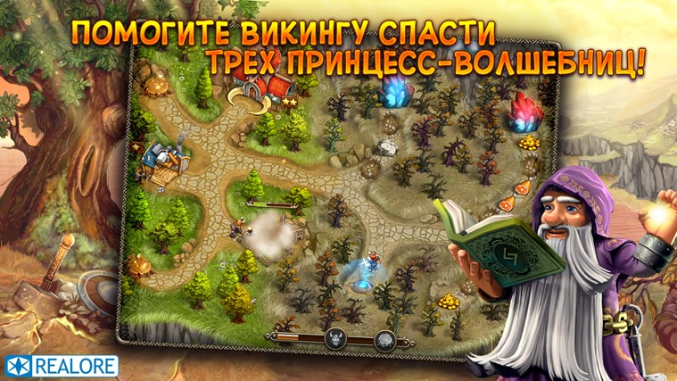 Northern Tale: снимок экрана 6