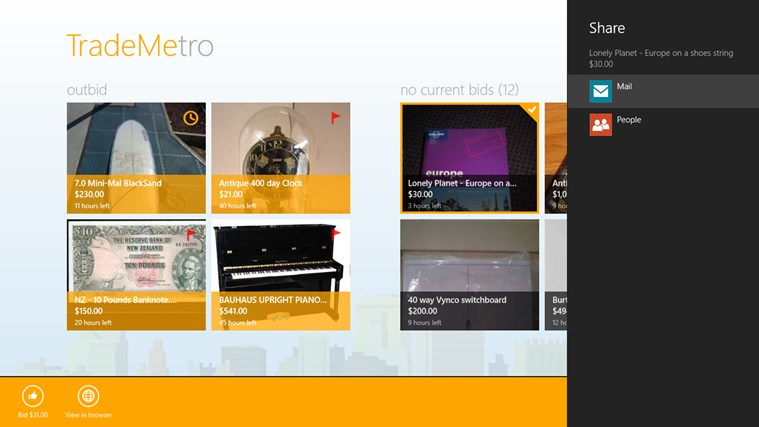 TradeMetro screen shot 4