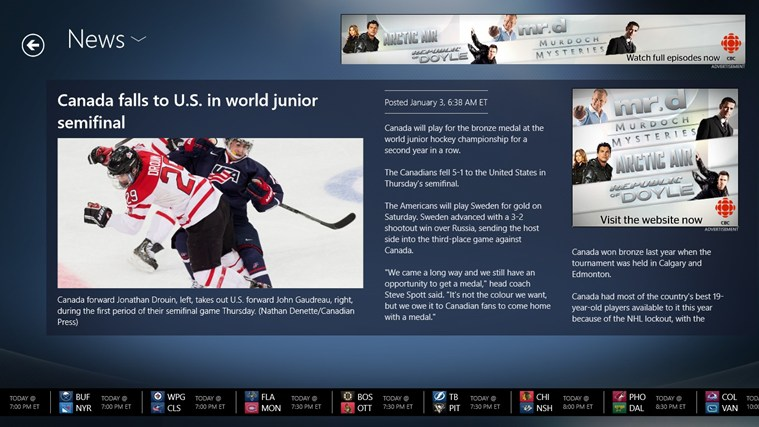 CBC Hockey screen shot 2