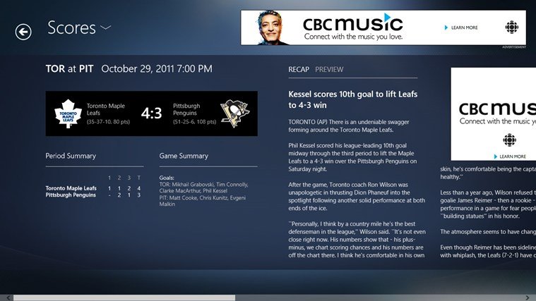 CBC Hockey screen shot 6