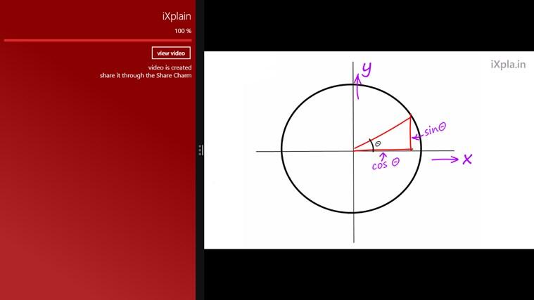 iXplain screen shot 4