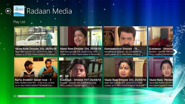 Tamil TV screen shot 2