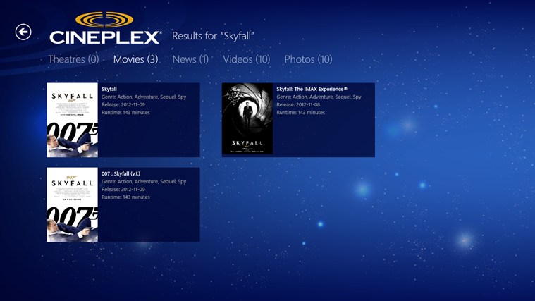 Cineplex screen shot 4