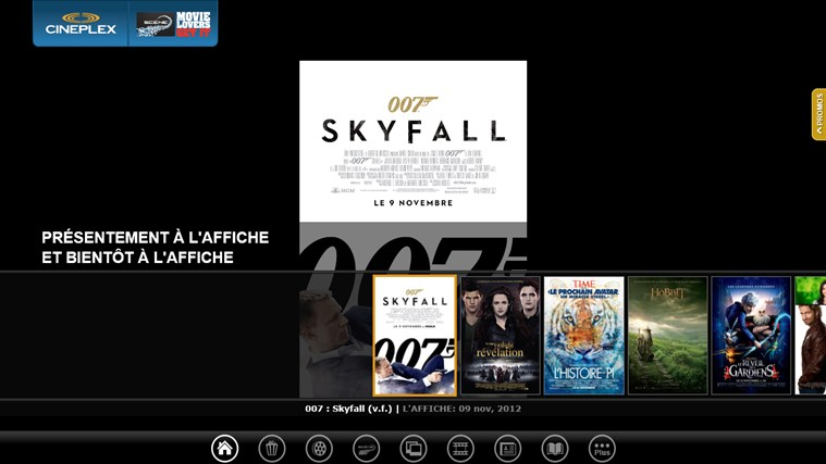 Cineplex screen shot 6