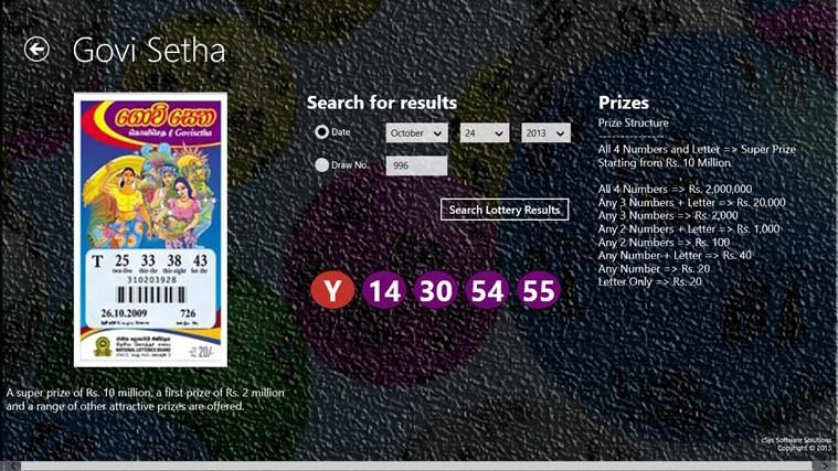 board and development lottery board of sri lanka 자세히 표시