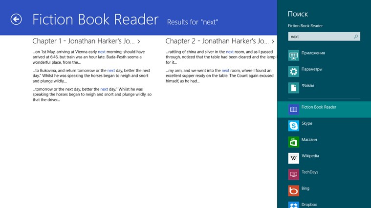 Fiction Book Reader Lite screen shot 4