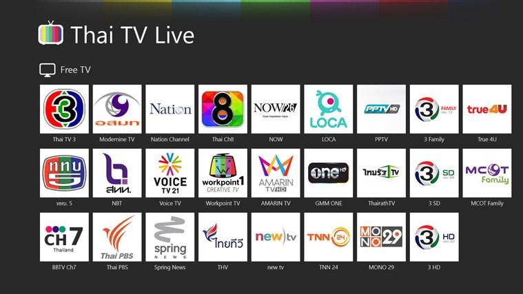 Thai TV Live app for Windows in the Windows Store