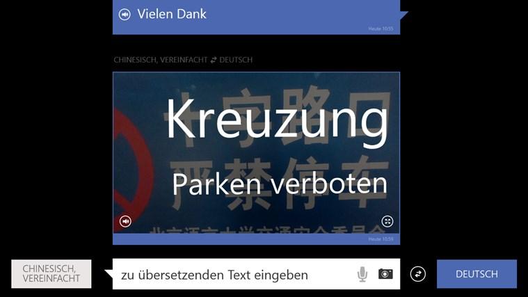 Bing Übersetzer Screenshot 0