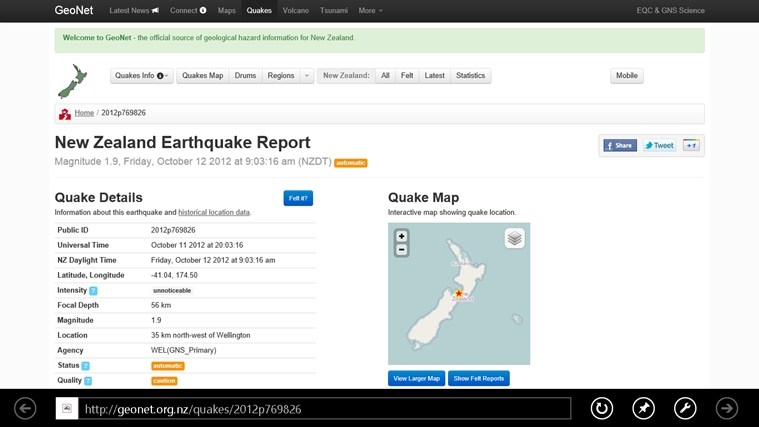 Zapi Quake screen shot 6