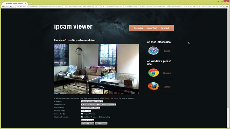 IPCam Lite screen shot 2
