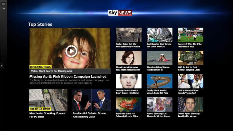 Sky News screen shot 0