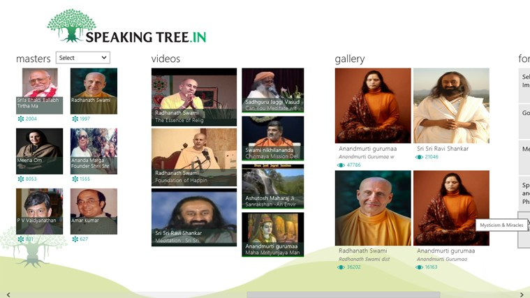 Speaking Tree screen shot 8