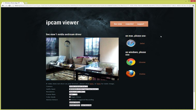 IPCam Lite screen shot 0
