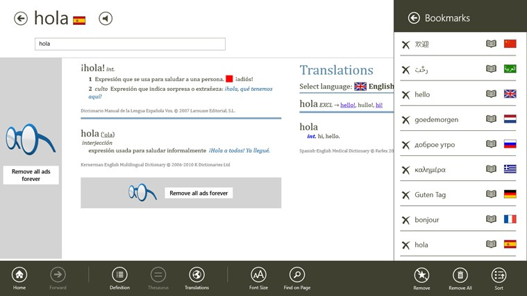 Dictionary. screen shot 6