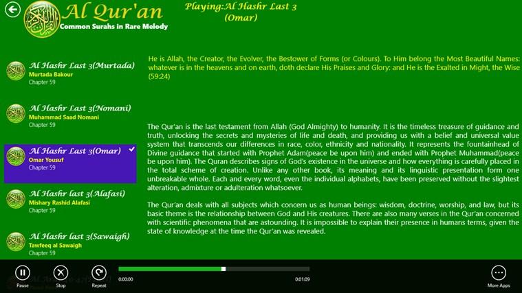 Al Quran snímek obrazovky 4