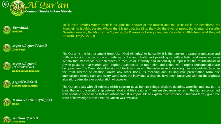 Al Quran screenshot 6