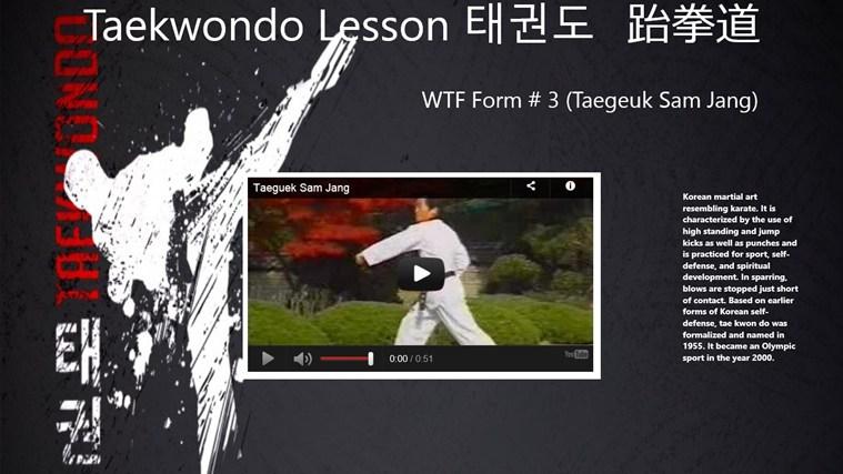 WTF(Taegeuk Sam Jang) petikan skrin 0