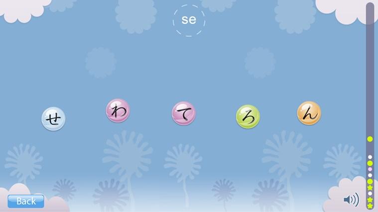 Hiragana Bubbles اسڪرين شاٽ 2