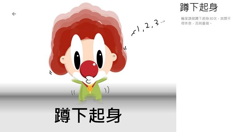 無聊轉轉盤 screen shot 2