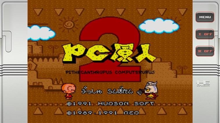 PC原人2 スクリーン ショット 0