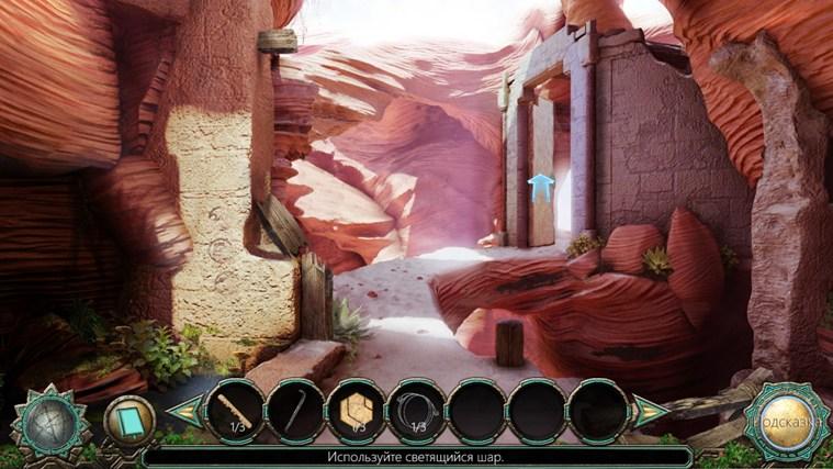 Adera: снимок экрана 4