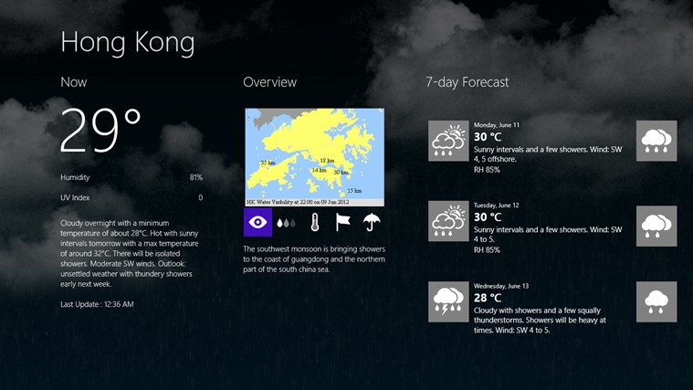 Hong Kong Weather screen shot 0
