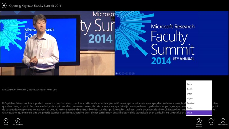 Microsoft Research Video Library screen shot 4