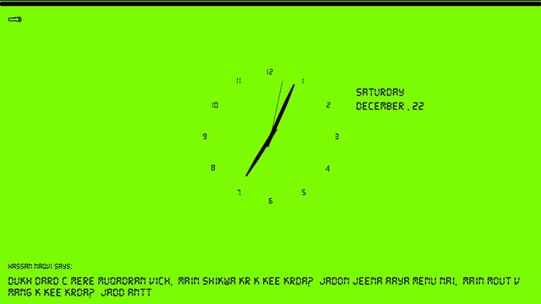 Digital Nightstand screen shot 4