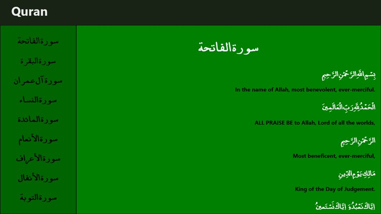 Muslim Suite Pro screen shot 6