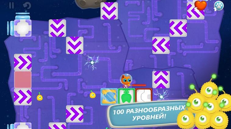 Space Kitty puzzle: снимок экрана 2