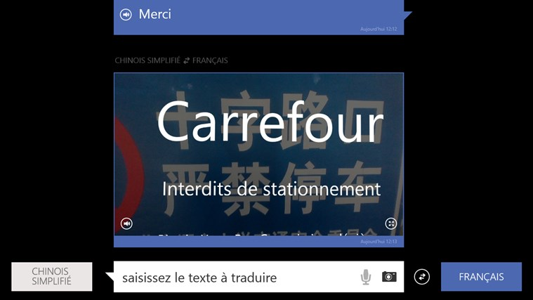 Bing Traducteur capture d'écran 0