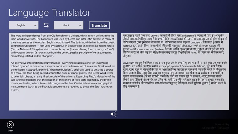Language Translator screen shot 2