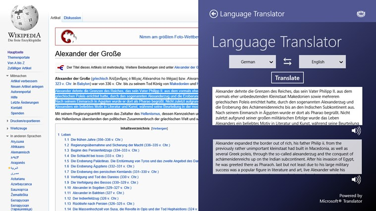 Language Translator screen shot 4