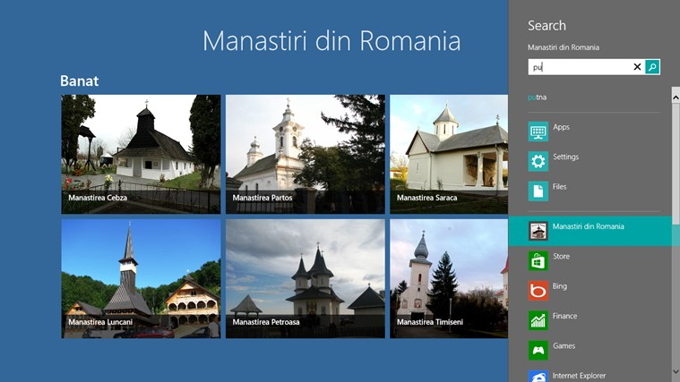 Manastiri din Romania screen shot 4