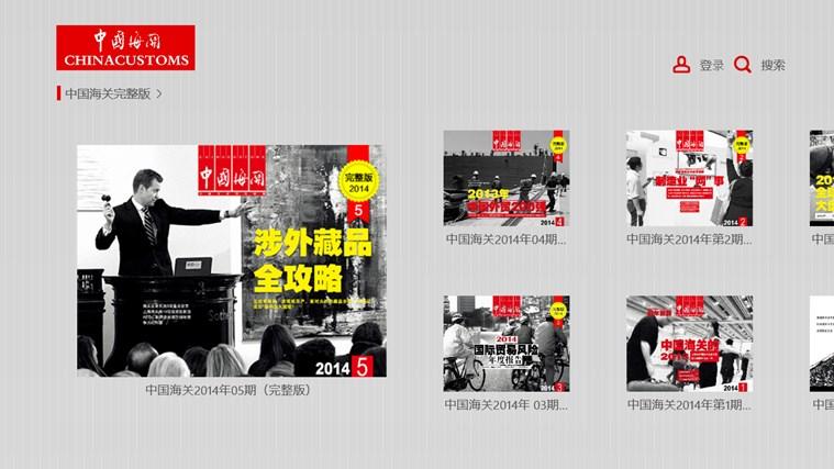 蓝色 中国海关ppt模板下载,图片尺寸:1000×1520,来自网页:http