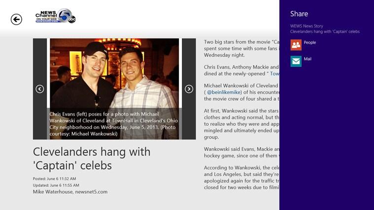 NewsChannel 5 - Cleveland screen shot 2