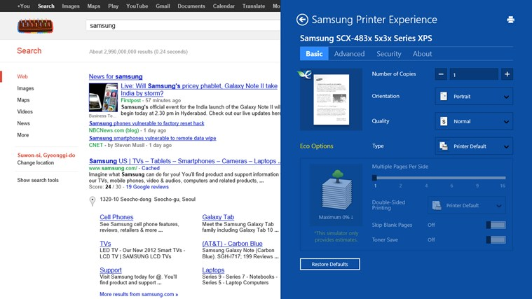 Samsung Printer Experience screen shot 4