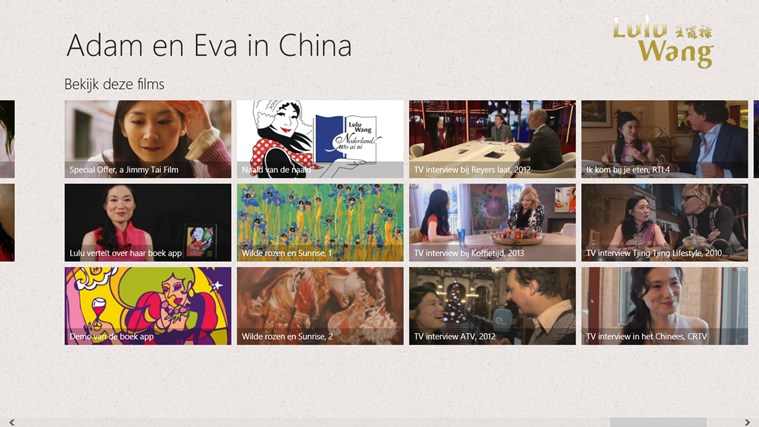 Adam en Eva in China screen shot 2