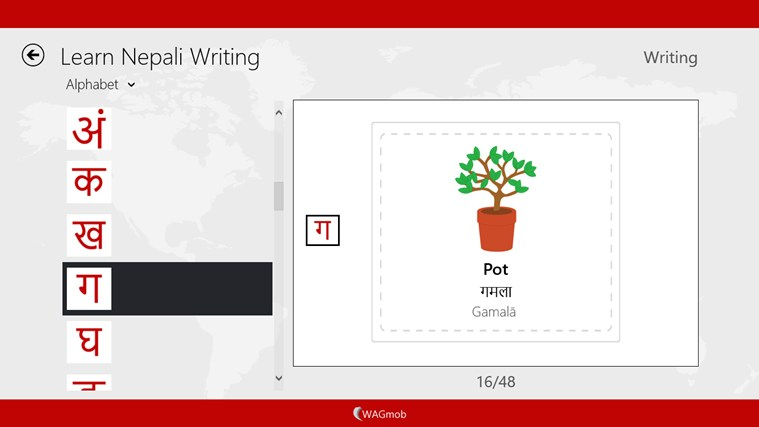 Learn Nepali Writing-simpleNeasyApp by WAGmob screen shot 4