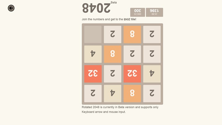 2048. screen shot 4