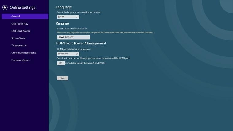 ScreenBeam Configuration Utility (Windows/Intel® WiDi) screen shot 4
