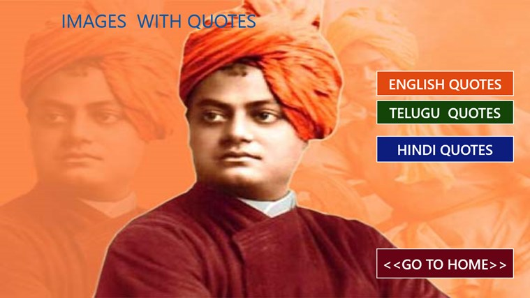 QUOTES OF SWAMI VIVEKANANDA screen shot 2