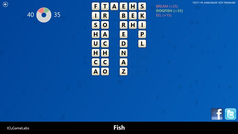WordRoom screen shot 2