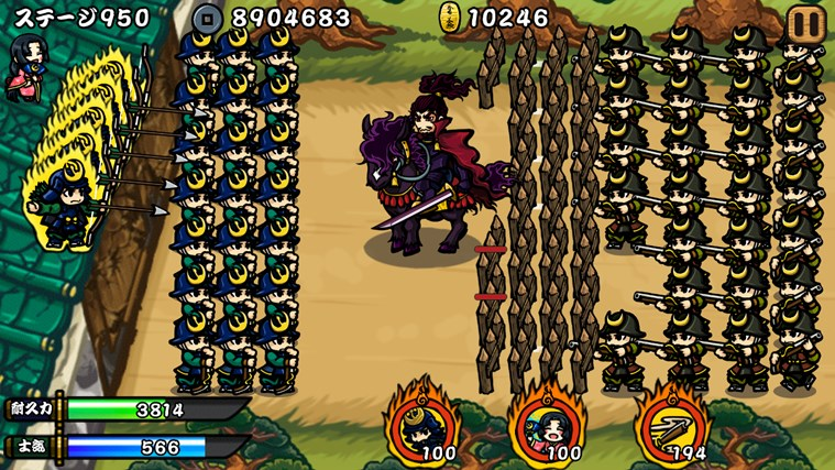 Samurai Defender screen shot 2
