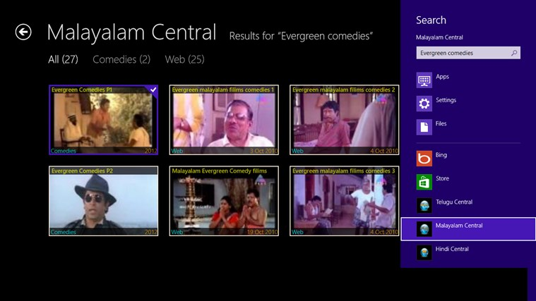 Malayalam Central screen shot 2