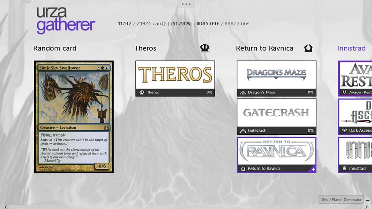 UrzaGatherer screen shot 0